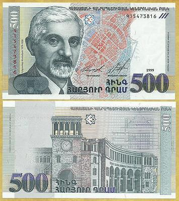 Armenia 500 Dram 1999 Unc P-44 ***USA SELLER*** Currency Bank Note Bill Money
