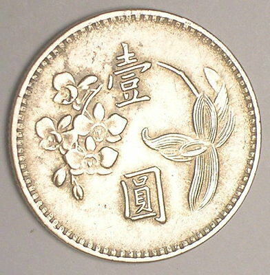 1975 Taiwan Taiwanese One 1 Yuan Orchid Flower Coin VF