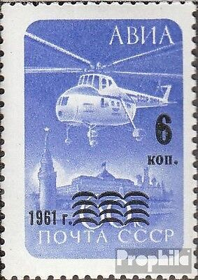Soviet-Union 2566 (complete issue) unmounted mint / never hinged 1961 post fligh