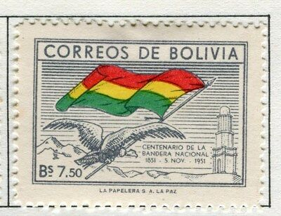 BOLIVIA;  1952 early ' Flag ' issue Mint hinged 7.5b. value
