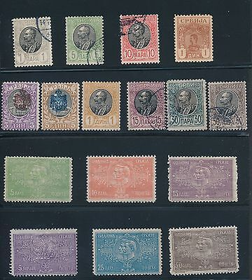 1904-1905 Serbia (16) DIFFERENT EARLY ISSUES; MH & USED; CV $20