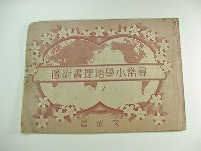 WWII Japanese Booklet of Maps -- 21 Map Pages - Many in Color