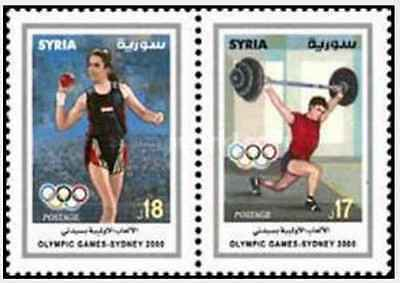 Timbres Sports JO Syrie 1150/1 ** année 2000 lot 18889