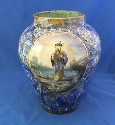 Important Antique French Porcelain Art Nouveau Vase Signed By L'Ernie 1880
