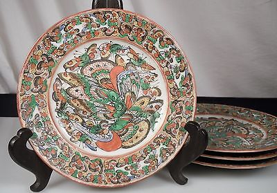 Chinese Export Porcelain 1000 Butterfly 4 Bread / Dessert Plates- Famille Rose