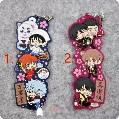 Hot Japan Anime One Piece Luffy Cosplay Gift Rubber Strap Keychain Pendant 02