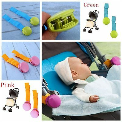 2PCs Safety Clamps Stroller Blanket Clip Kids Trolley Tool Anti-slip Pushchair