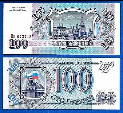 Russia P-254 100 Rubles Year 1993 Uncirculated Banknote FREE SHIPPING