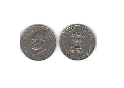 India: Lightly Circulated 1969 1 Rupee, Ghandi, Km # 77