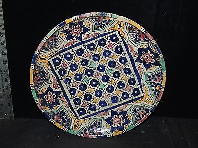 Estate Antique Vintage Islamic Hand Painted Ceramic Plate Charger - Signed