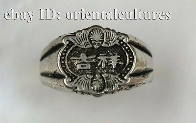 Tribal exotic chinese handmade miao silver ring