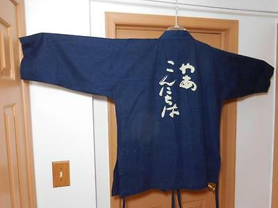Men's Soft Jacket with Japanese on the Back Size M - SAMUE  by Sasakura-Genshodo