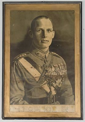 Rare Lithography King George II of Greece Poster in Frame