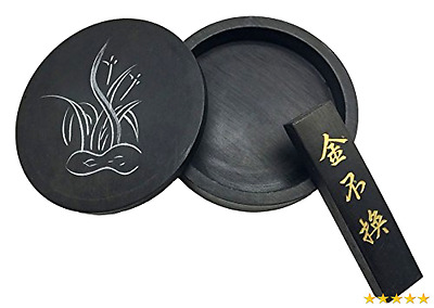 Easyou Ink Stone for Chinese Calligraphy Natural Stone Wavy with Cover 4'+ ink
