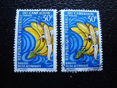 CAMEROUN - timbre yvert et tellier n° 449 x2 obl (A02) stamp cameroon (h)