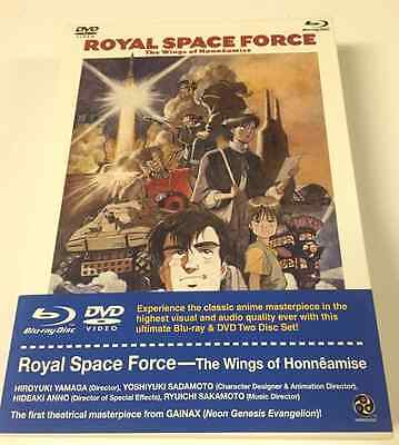 Royal Space Force The Wings of Honneamise Blu-ray Box set (Bandai anime