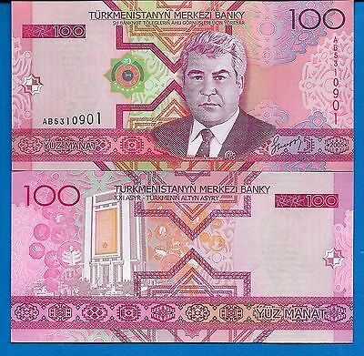 Turkmenistan P-18 100 Manat Year 2005 Uncirculated Banknote