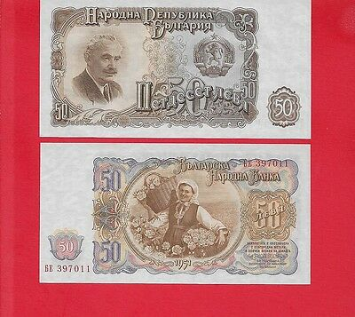 BULGARIA  p85a - 50 lev - 1951 Uncirculated