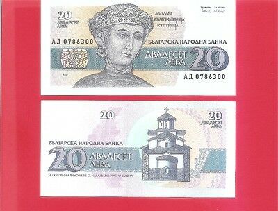 BULGARIA p100a - 20 lev - 1991 Uncirculated