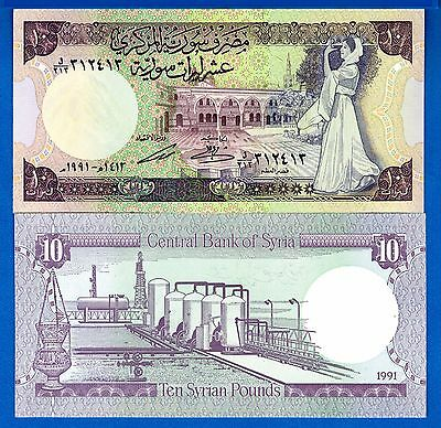 Syria P-101 10 Pounds Year 1991 Uncirculated Banknote FREE SHIPPING