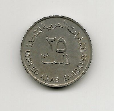 World Coins - United Arab Emirates 25 Fils 1973 Coin KM# 4