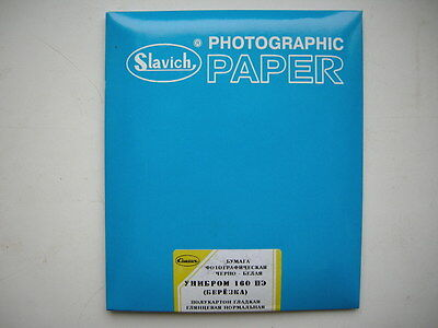 """Semi-paperboard smooth glossy unibrom 160 ПЭ black / white photo paper 3.6""""x4.7"""""""