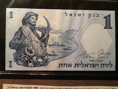 1958 Israel 1 Pound Judaica ** RARE  0676825 * UNCIRCULATED BANK NOTE *