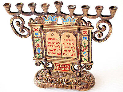 VTG Judaic Jewish Hanukkah Brass Menorah/ Ten Commandments/ 12 Tribes of Israel