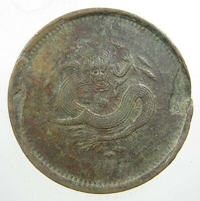 China Anhwei 10 Cash 1902 ~ 1906 #r Mint Error Damage Planchet Dragon Qing Coin