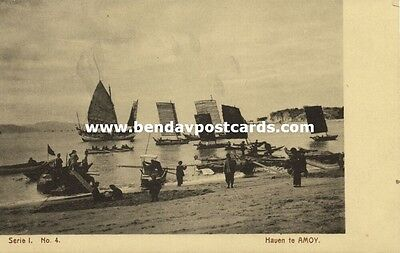 china, AMOY XIAMEN, Harbour Harbor Chinese Junks (1910s) Mission Series I-04
