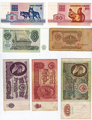 7 Currency Notes from Russia