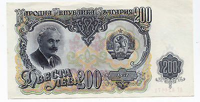 Currency Note from Russia, 200