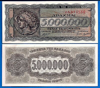 Greece P-128 5,000.000 Drachma Year 20.7.1944 Uncirculated Banknote
