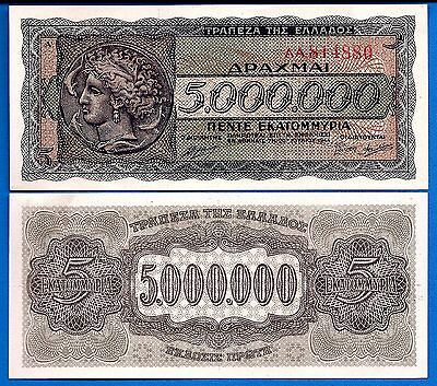 Greece P-128 5,000.000 Drachma Year 20.7.1944 a/Uncirculated Banknote