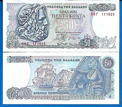 Greece P-199 Fifty Drachmai 8.12.1978 Poseidon Uncirculated Banknote Europe