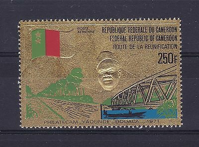 Cameroun Poste Aerienne N° 191 Neuf ** Timbre OR / GOLD
