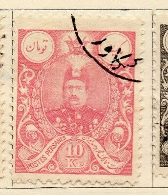 Middle East 1908-09 Ali Mirza Issue Fine Used 10kr. 139908