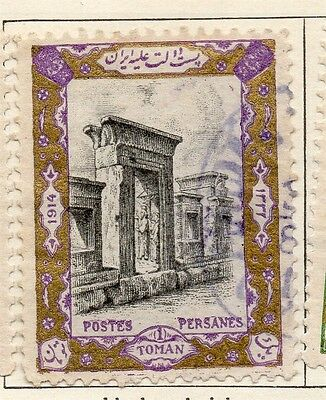 Middle East 1915 Coronation Issue Fine Used 1t. 140064