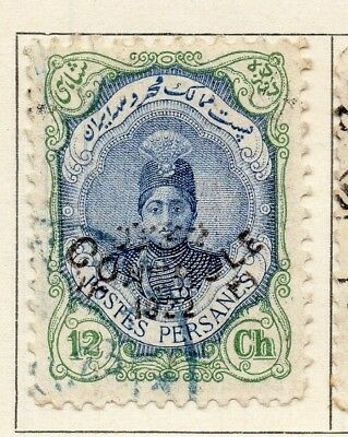 Middle East;  1922 Controle Issue Fine Used 12ch. Optd 140169