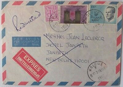 Belgium Airmail Cover To India With Unusual Tete Beche Printing Express Label