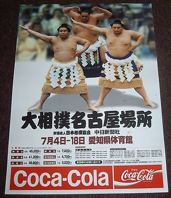 Japanese Coca Cola Poster - Laminated - Sumo wrestlers - Advertising Poster Coke