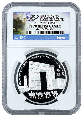 2015 Israel - Silver 2 Shekels - Avdat - Incense Route - PF70 UC ER - NGC Coin
