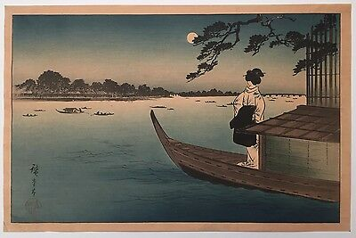 Japanese Woodblock Print By Hiroshige (1858), Publisher By T. Hasegawa (Repro.)