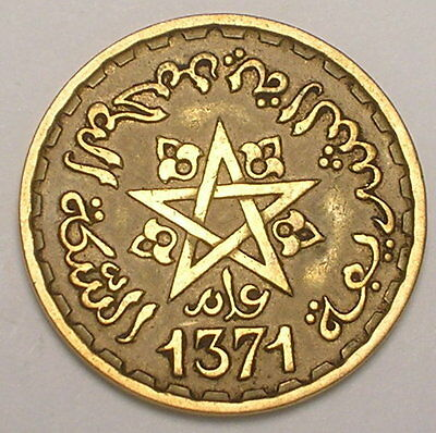 1952 Morocco Moroccan 20 Francs Pentacle Coin VF+