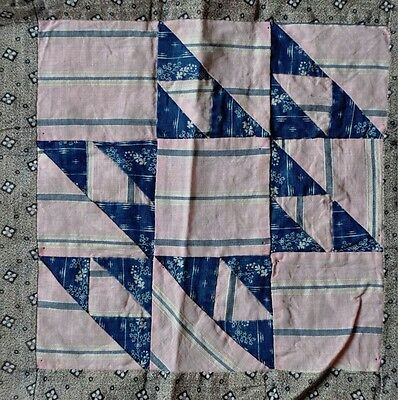 1880-1910 Charming Dove At The Window Antique Vintage Quilt Top- Red, Wh & Blue