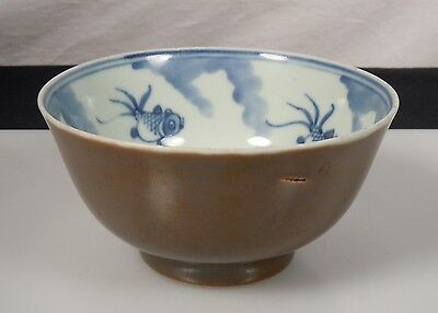 Chinese Blue & White Porcelain Batavian Bowl