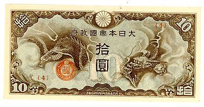 China ... P-M19r ... 10  Yen ... ND(1940) ... CH*UNC*  With out serial #.