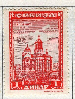 SERBIA;   1941-43 early Monasteries issue fine Mint hinged 1d. value