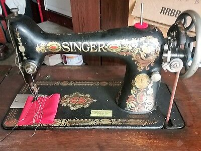 Vintage SINGER Treadle Sewing Machine with Cabinet - PICKUP ONLY