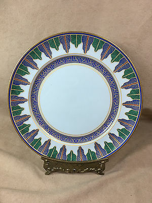 Mottahedeh Historical Charleston Restoration Feathers Salad Plate